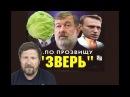 Дяде Славе другу Навального