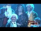 Мюзикл Остров сокровищ - Финал