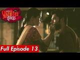 Boxer Girl | Yeh Hai Aashiqui | Siyappa Ishq Ka | Episode 13