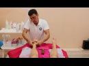 Рефлекторный массаж стоп с элементами тайского