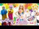 БАРБИ В ШОКЕ Дети разукрашивают платья и делают СПИНЕР как у Barbie