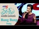 Madonna Sebastian Sings Bang Bang Song Premam Audio Launch Naga Chaitanya TV5 News