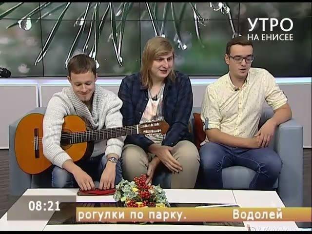 Команда СФУ