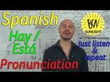 A1 - Work your Pronunciation. Just listen &amp Repeat (verb hayestar)