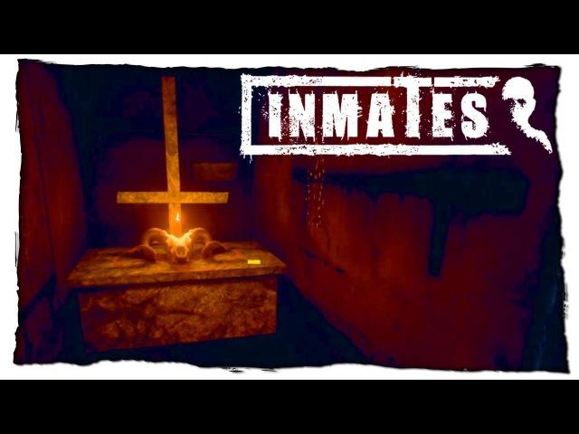 САМЫЙ АТМОСФЕРНЫЙ ХОРРОР ЗА ПОСЛЕДНИЕ 1000 ЛЕТ - Inmates