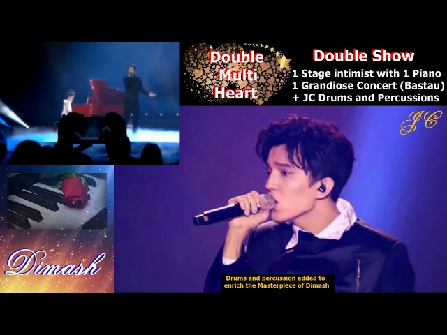 DOUBLE SHOW An unforgettable day Dimash Kudaibergen 难忘的一天 Димаш Кудайберген
