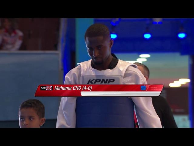 M 80kg Mahama Cho Rabat 2017 World Taekwondo Grand Pirx Highlight