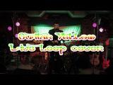 Изгиб гитары желтой - Олег Митяев live loop cover - Machine Head Bar - Артём КаZантип - #янеумеюпеть