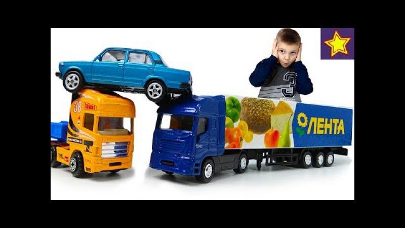 Машинки Фура Грузовик Лента Авария машинок на дороге Trucks Toys for kids