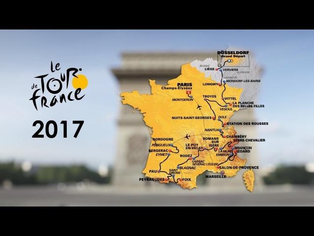 Тур де Франс 2017. Ключевые моменты.