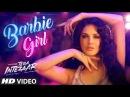 Sunny Leone: Sexy Baby Girl Song | Tera Intezaar | Arbaaz Khan | Swati Sharma, Lil Golu