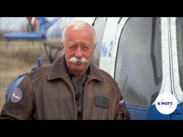 Леонид Якубович. Высший пилотаж. Ямогу! Фрагмент выпуска от19.11.2017
