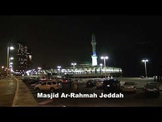 Masjid Terapung (Ar-Rahman) Jeddah Arab Saudi