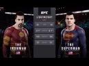 Железный человек и Супермен EA Sports UFC 2