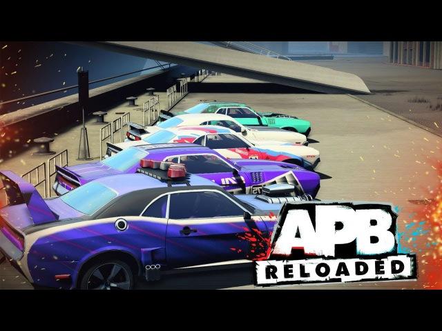 Все знакомые ники ● APB Reloaded ● 82
