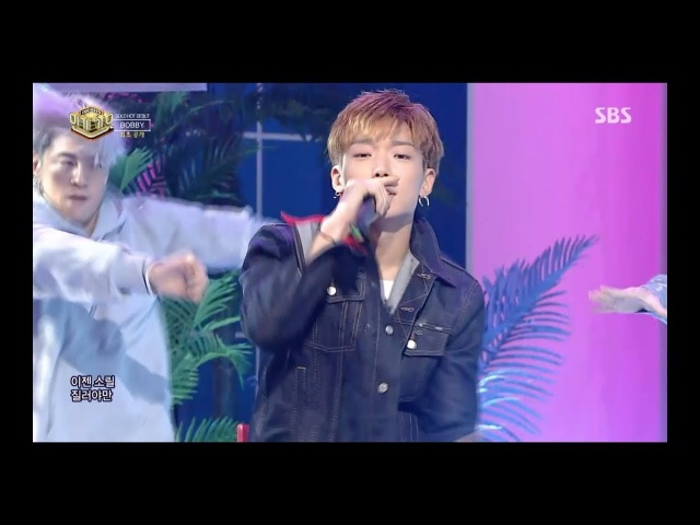BOBBY - '사랑해(I LOVE YOU)' 0924 SBS Inkigayo