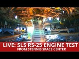 RS-25 Engine Test from Stennis Space Center