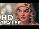 GOODBYE CHRISTOPHER ROBIN Trailer #2 NEW (2017) Margot Robbie Movie HD