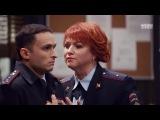 Однажды в России: Развратная начальница полиции