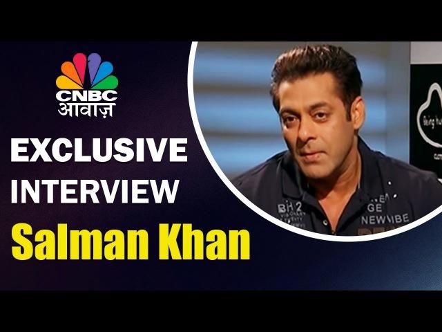 Salman Khan | Exclusive Interview | साक्षात्कार | CNBC Awaaz
