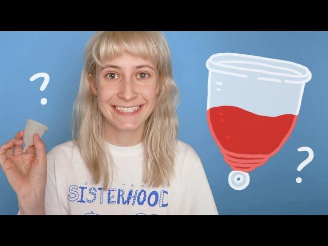 Менструальные чаши   nixelpixel