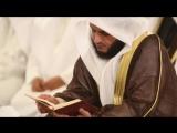 Mishary Rashid Al-Afasy Ar-Rahman
