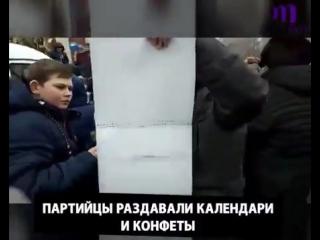 В Курске 5 января люди устроили давку из-за бесплатным конфет и календарей от ЛДПР