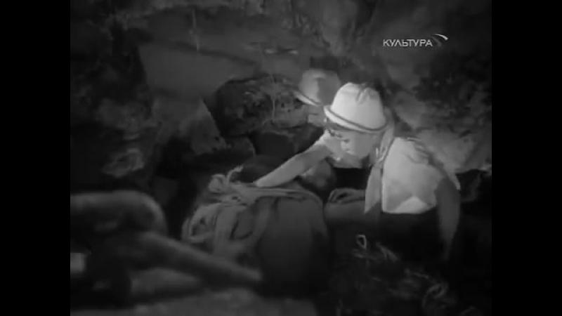 Военная тайна 1958 Ялтинская к ст Режиссёр М Маевская