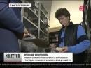 Сенсационная находка что говорит древнее зеркало икакие тайны хранит могильник Алатей Новости Пятый канал