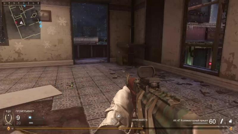 Call of Duty: Modern Warfare [Рождество в мультиплеере]