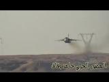 Полет Су 24М2 ВКС РФ ниже ЛЭП в Сирии