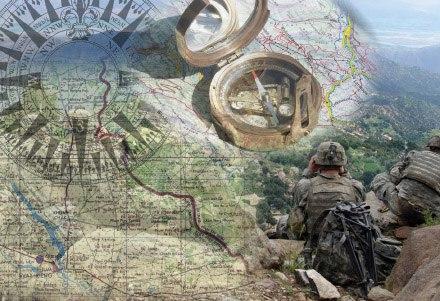 ПЛАН- КОНСПЕКТ: Ориентирование на местности