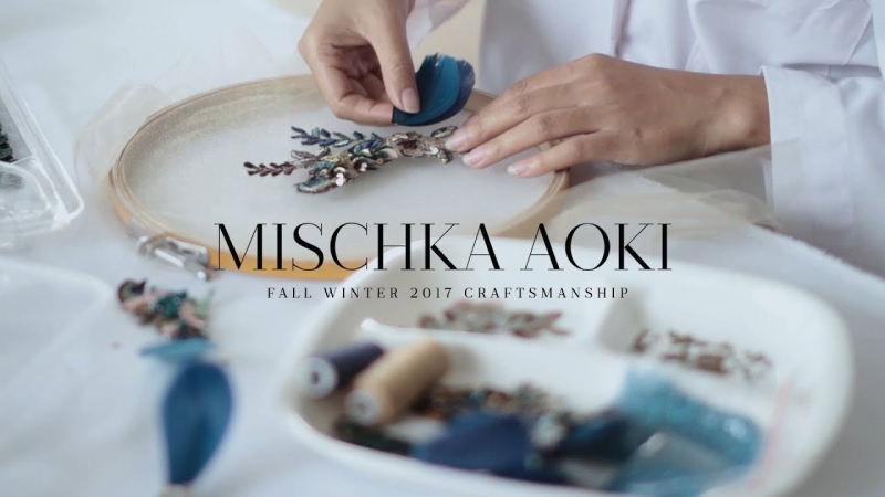 MISCHKA AOKI Craftsmanship - The Making of The Fall Winter 2017 Couture Collection (2)