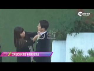 Свадьба Сон Джун Ки и Сон Хе Гё 6
