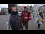 #16 Амстердам. Смешные и неудачные дубли. Орёл и Решка. Перезагрузка