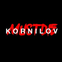 Валерий Корнилов  ᅠ ᅠ ᅠ ᅠ ᅠ ᅠ ᅠ ᅠ ᅠ ᅠ ᅠ ᅠ ᅠ ᅠ ᅠ ᅠ