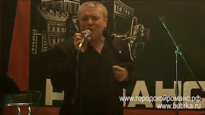 Vk.com/arhishanson Александр Дюмин - Неволя.. 2013 год, театр песни Городской романс