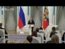 Путин награждает олимпийских чемпионов