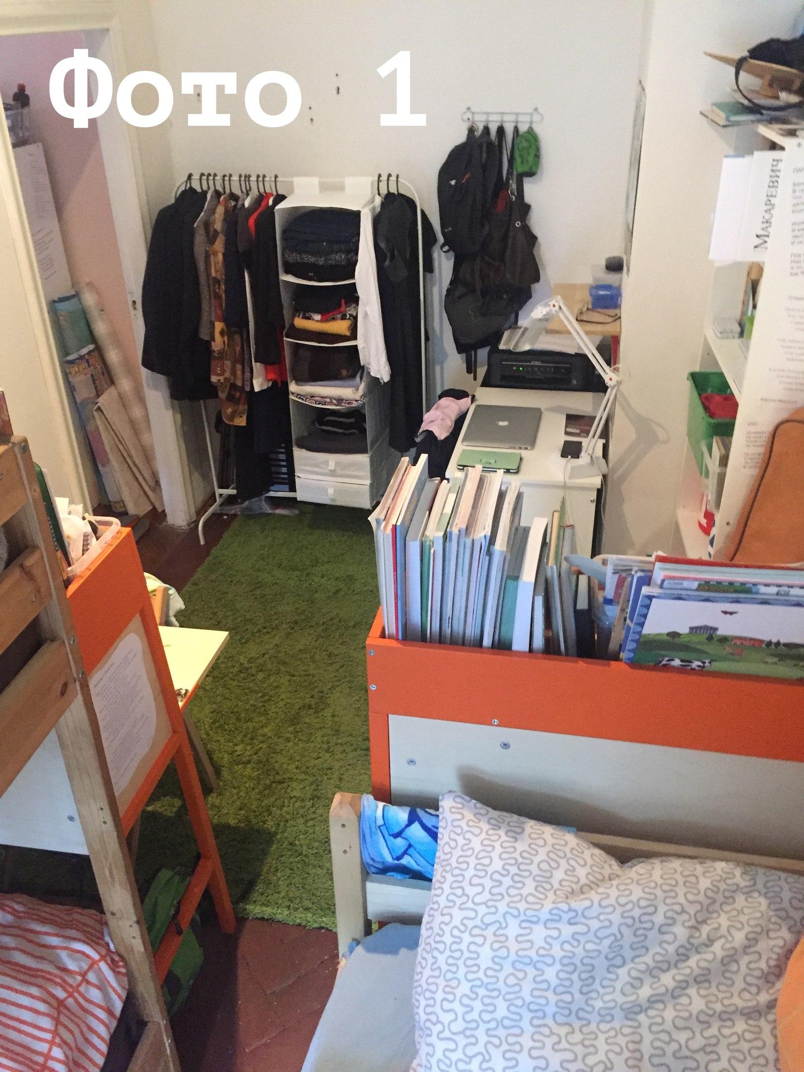 Общий вид нашей комнаты