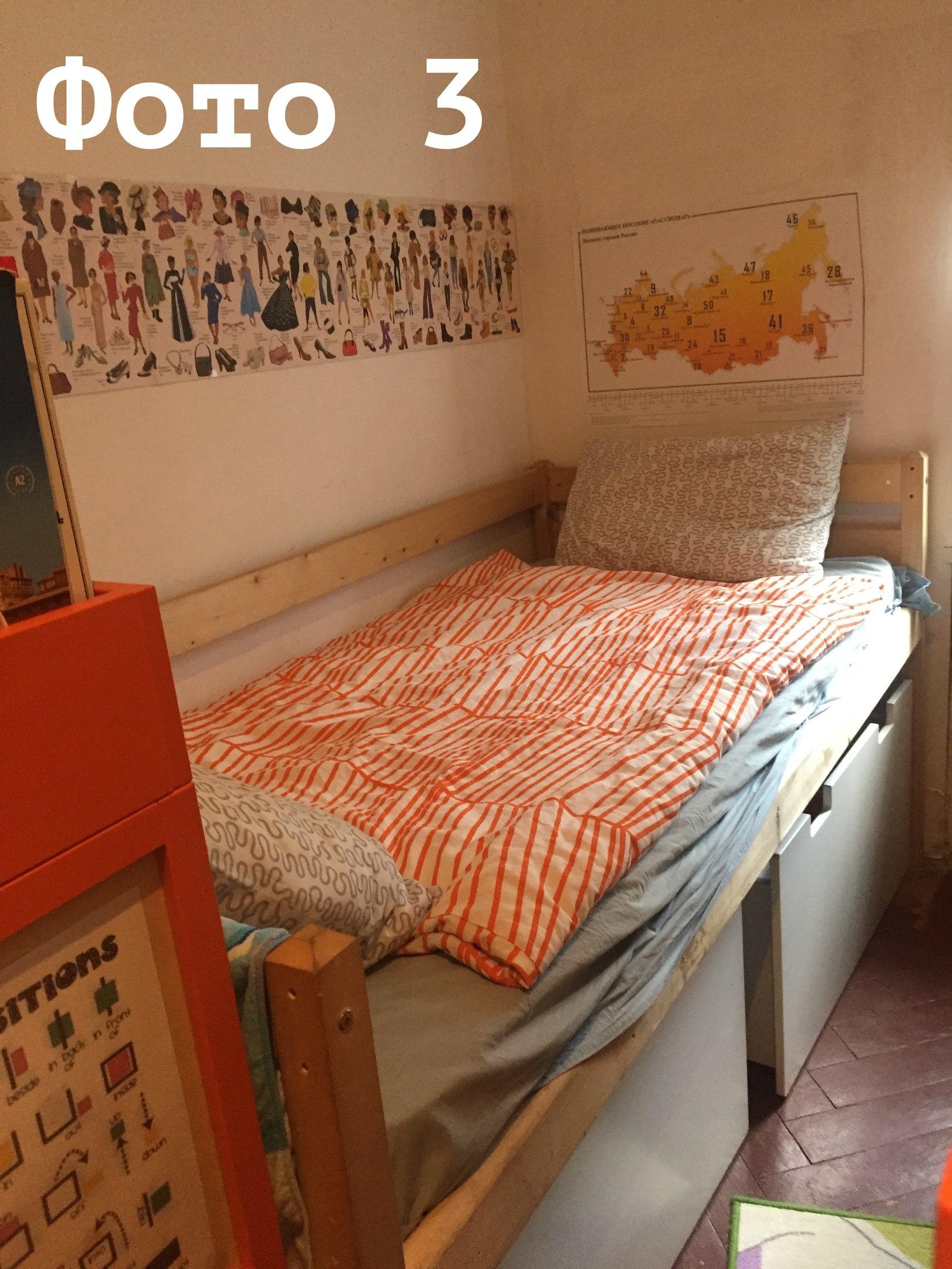 Ещё одна кровать