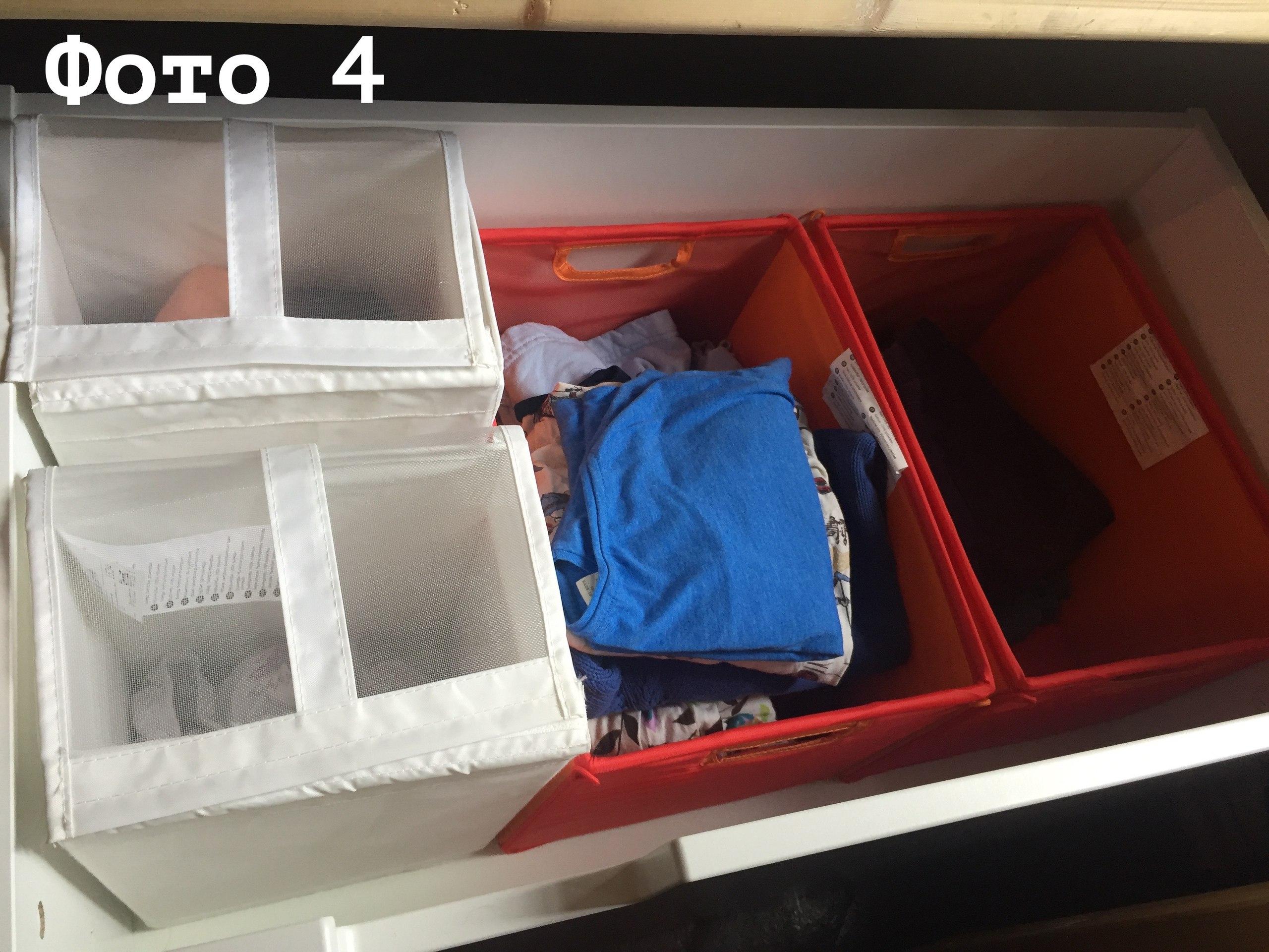 Ящик с Сашиными вещами