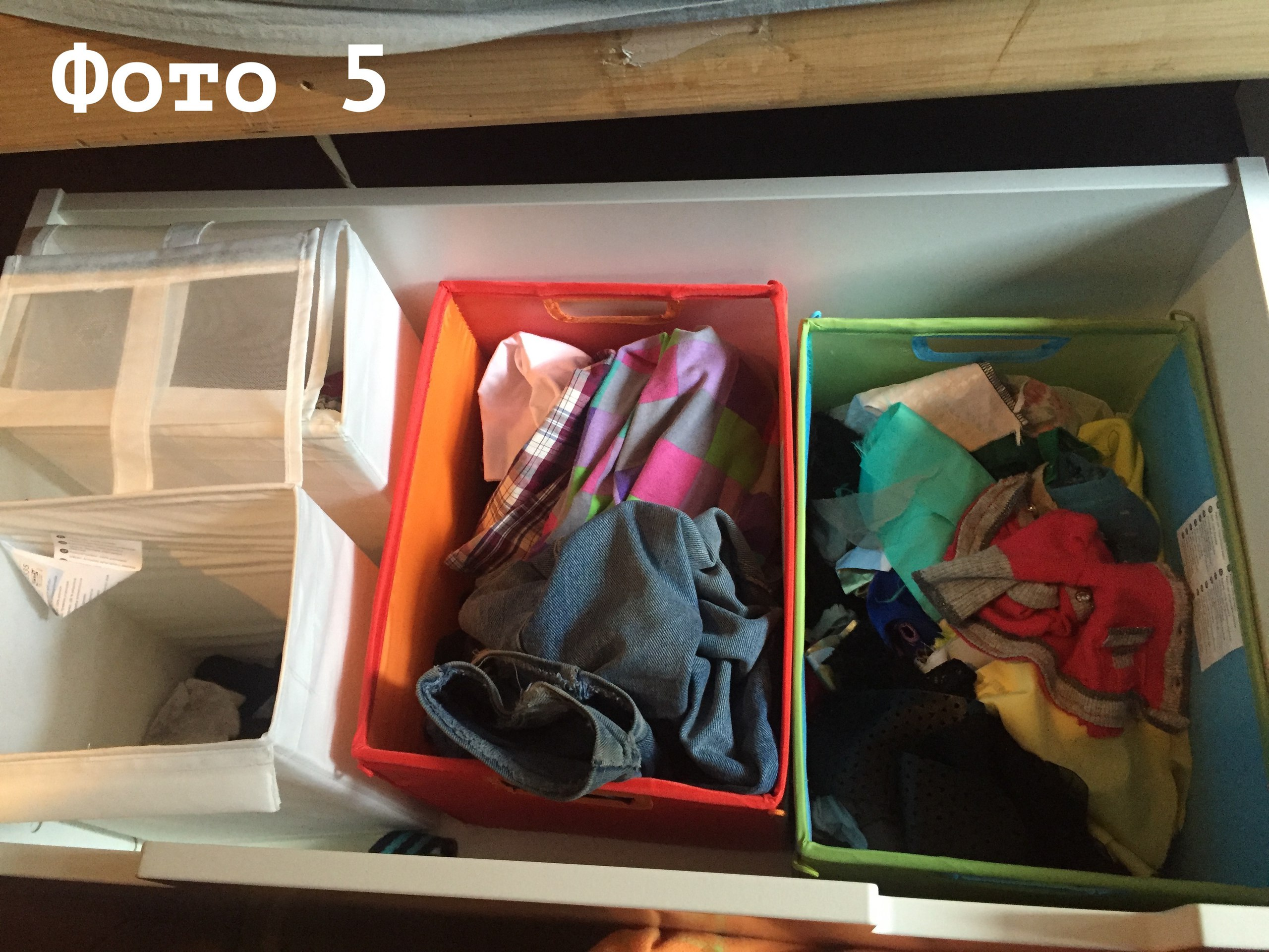 Ящик с Васиными вещами