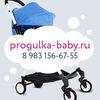 Progulka-baby | Товары для детей