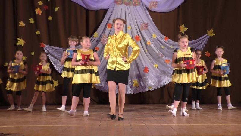 Танец: Пчелки -Танцевальная группа Непоседы. Руководитель Юлия Чичина