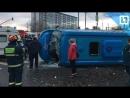 9 пострадавших в аварии с маршруткой в Москве