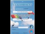 Первый прыжок с парашютом в тандеме 13 января 2018 год г.Пермь