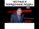 😂☝Это Россия