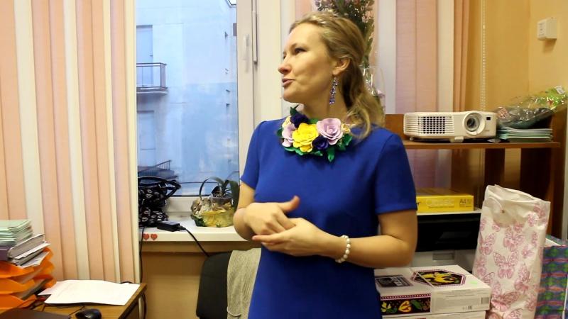 День Рождения Наталии Николаевны 2017