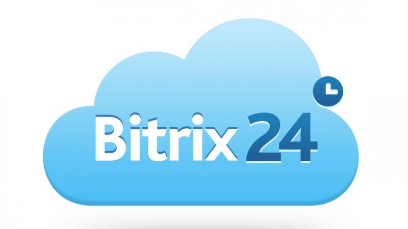 Продаём Битрикс24