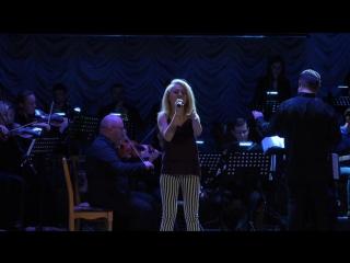 Мария Бобр и Концертный эстрадный оркестр г.Мозыря - The Show Must Go On - Queen  - Guitar - Антон Бай